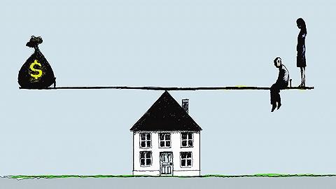 社科院会诊2016年楼市 建议一线城市开征房产税