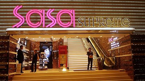 小型门店和电商业务救得了莎莎国际吗?