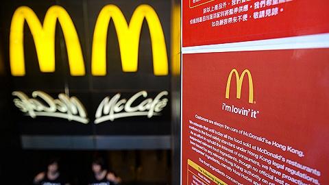 麦当劳中国交易进入二轮投标 中国化工集团未进入第二轮