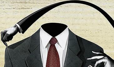 银行理财产品红黑榜:最好和最坏的来自同一家银行