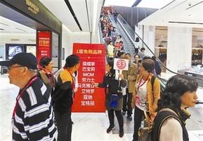 韩国免税店年内或实施限购令 意在打击海外代购