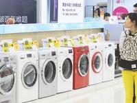 中国制造:国务院砍掉消费品生产经营市场准入门槛