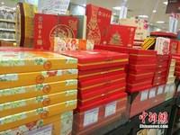 """月饼新标后:300元以下月饼礼盒最好卖 """"五仁""""月饼须集齐五种果仁"""