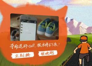 """健康升级、运动有赏——""""平安福""""2016 """"保障+健康""""驱动双赢"""