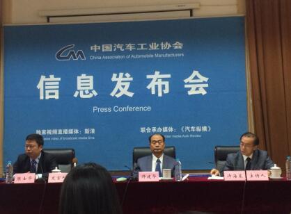 中国汽车工业协会预测今年我国汽车销量将突破2600万