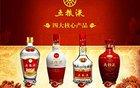 年底旺季五粮液普五出厂价年内或涨至700/瓶