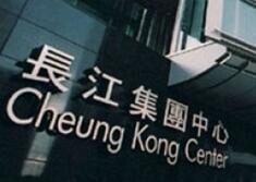 李嘉诚旗下重庆珊瑚都会项目被指运营陷困境
