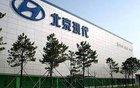北京现代召回96094辆全新途胜