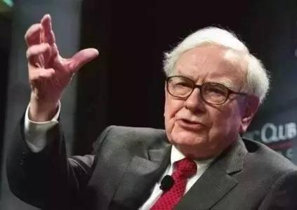 如何积累你的财富?来自巴菲特的10大经典理财建议