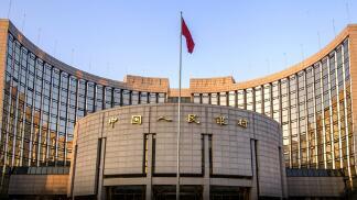 """央行非典型""""加息""""或继续 分析称当前货币政策不松"""