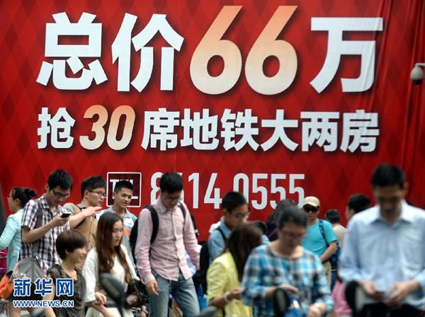 中国楼市50强城市出炉:深圳房价最贵