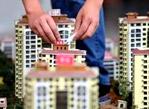 去库存仍是今年房地产市场最重要任务