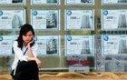 北京严查房地产中介市场 3天26家门店被责令关停