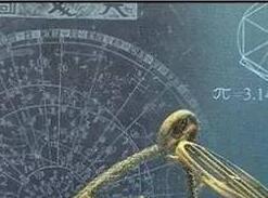 中国古代的33项全球之最,老祖宗的智慧!