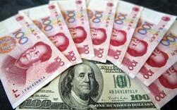 6月9日人民币兑美元中间价跌41基点 报6.7971