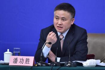 央行副行长潘功胜求是撰文:外储规模将在波动中趋于稳定