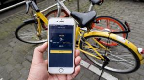 """深圳推出首批共享单车""""禁骑令"""",共享单车企业又如何应对?"""