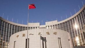货币政策稳健中性着眼防风险去杠杆