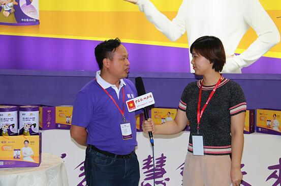 2017上海孕婴童展 雅慧乳业接受中国影响力网专访