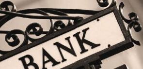 银监会引导银行减费440亿  风险防控将有新举措