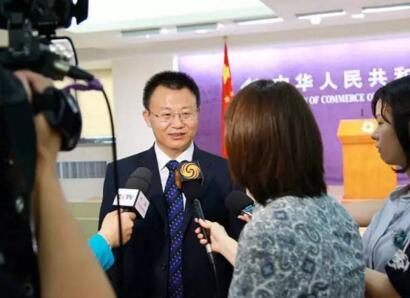 商务部:上半年中国服务进出口同比增长12.9%