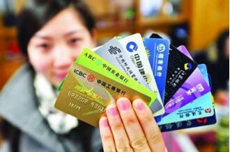 境外赌场刷卡套现将被重点关注  千元以上境外刷卡交易需上报