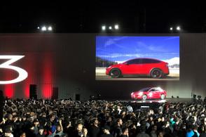 特斯拉将发行15亿美元债券  提高电动轿车Model 3的产量