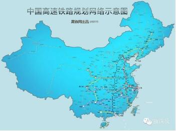 """中国""""四纵四横""""高铁网收官 迎来""""八纵八横""""时代"""