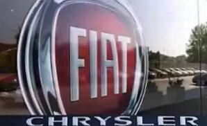 中国汽车制造商收购者已站在菲亚特克莱斯勒门口