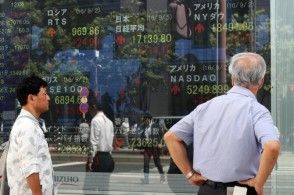 亚太股市周二开盘再度集体走低  日经225指数开盘跌0.7% 韩国股市开盘跌0.6%