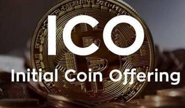ICO风险提示频频发布   ICO构成非法集资