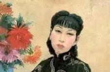 中国最美传奇女画家