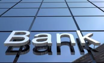 上市银行上半年不良贷款率企稳 个贷助资产质量优化