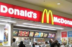 麦当劳股价创一年多以来最大单日跌幅