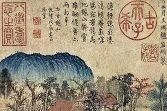 故宫博物院一次性发布七大展览:赵孟頫书画特展打头阵