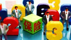 """""""保险业公司治理风险""""评估结束 4家公司为""""重点关注""""类"""