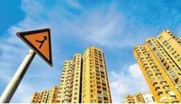 房地产板块为何能异军突起? 上市房企土地储备成为重要竞争力