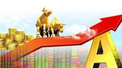 A股市场行情持续升温之际,各路资金也在加速进场