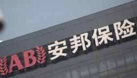 安邦保险已终止收购日本新生银行股权的谈判