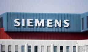 西门子阿尔斯通为何合并交通业务  打造交通领域的欧洲冠军