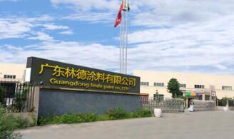 中国涂料行业出现首个同获法国比利时两大全球最高认证证书企业