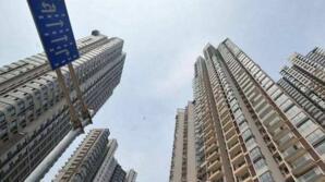 北京首个共有产权住房项目月底摇号  个人和政府产权各占50%