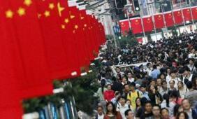 火爆黄金周助燃中国旅游业 重塑世界旅游经济