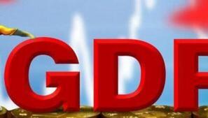三季度GDP6.8% 数据印证机构信心