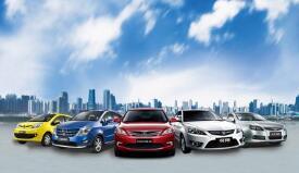 长安汽车将在2025年全面停售传统意义上的燃油车