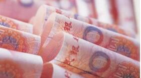 被60多国和地区纳入外汇储备  人民币成为全球第六大支付货币