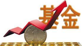 基金三季报显示:货基支撑起基金规模增长