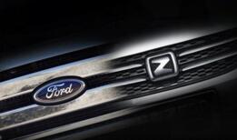 福特与众泰在华组建合资公司 进军新能源汽车