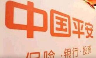 """中国平安股价的""""一骑绝尘""""  来还有多少空间?"""