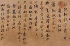 赵孟頫晚年行书《雪岩和尚拄杖歌》,晋唐风扑面而来!